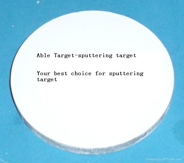 oxides target,ceramic target